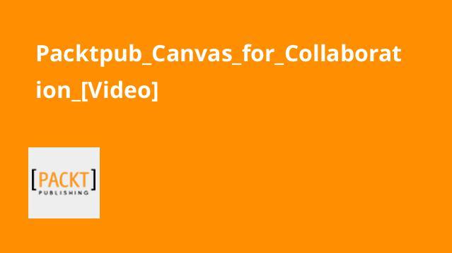آموزشCanvas برای همکاری